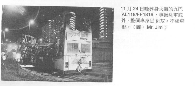 19951124