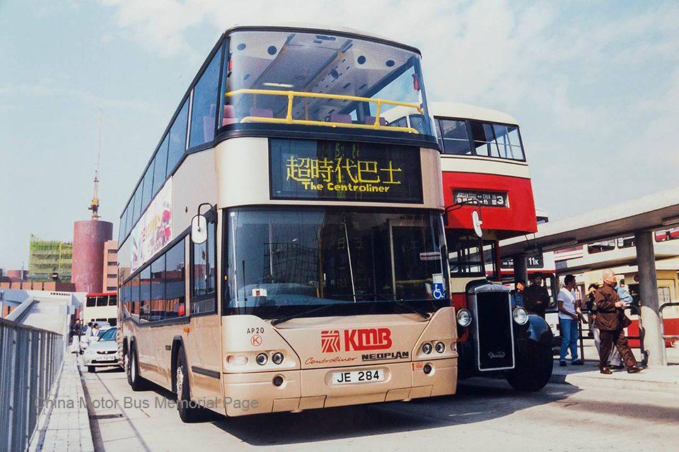 4961-centroliner