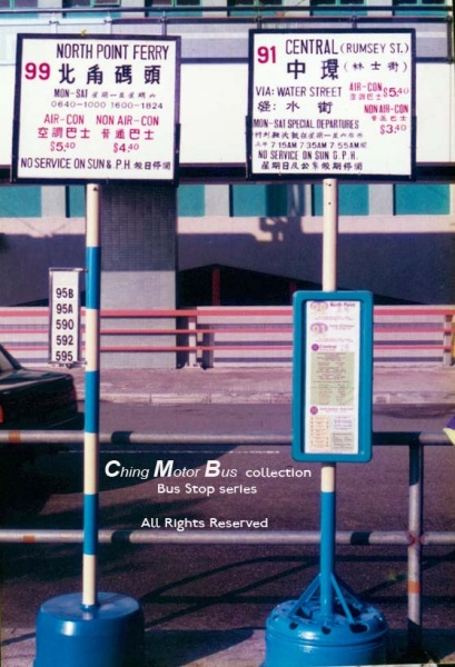BusStop_SH-91-99_preview