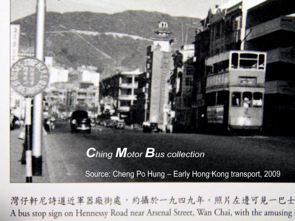 CMB-stop-1949_CPH