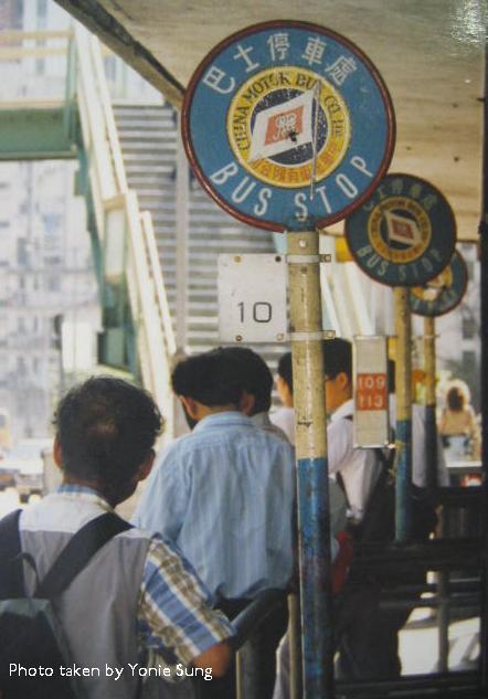 CMB_bus_stop_01