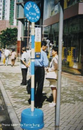 CMB_bus_stop_02
