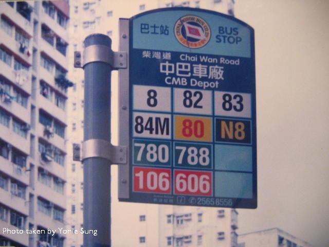 CMB_bus_stop_05