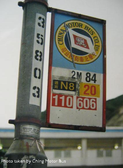 CMB_bus_stop_07