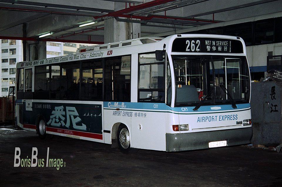 CX1_27Jun1998