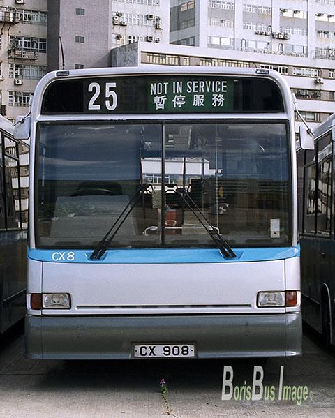 CX3_8_6_ChaiWanDepot