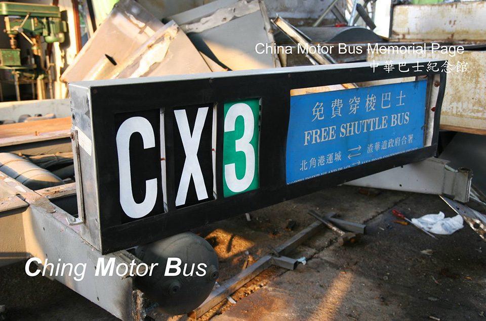 CX3_destination_blind