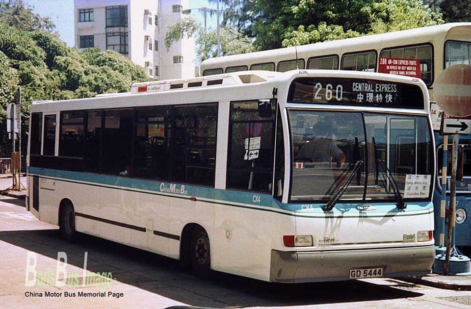 CX4_Aug1995