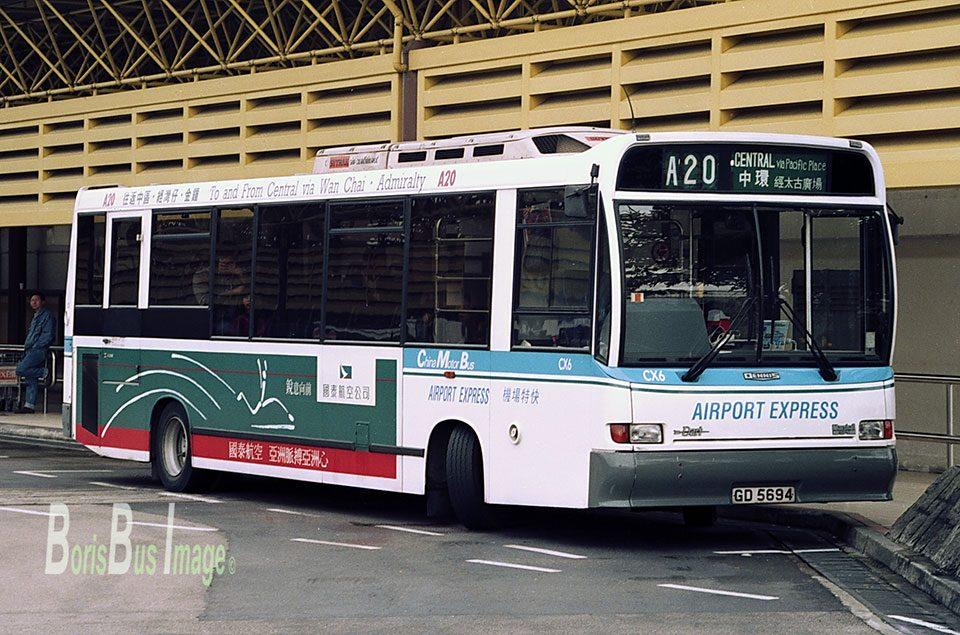 CX6_02Feb1997