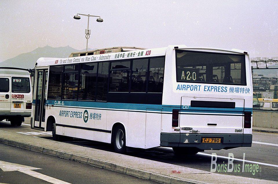 CX7_AT89_27Jan1996