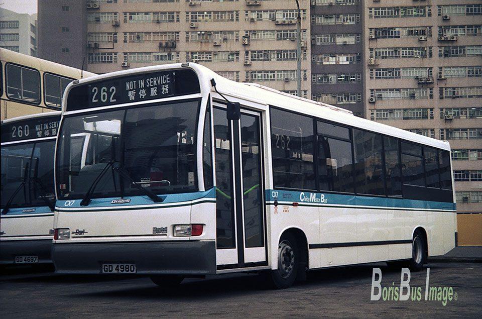 CX7_CX8_Dec1994