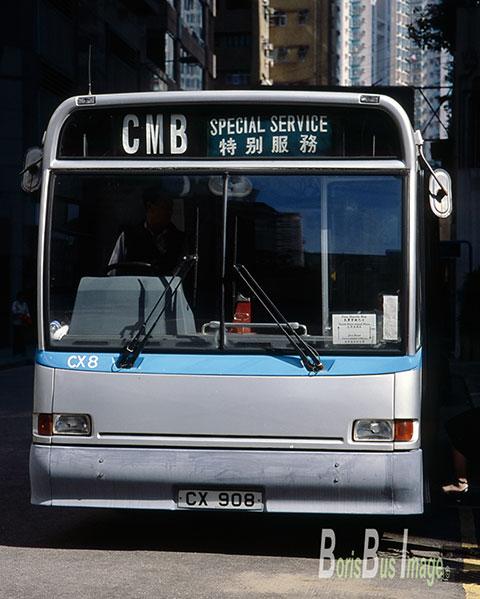 CX8_NP