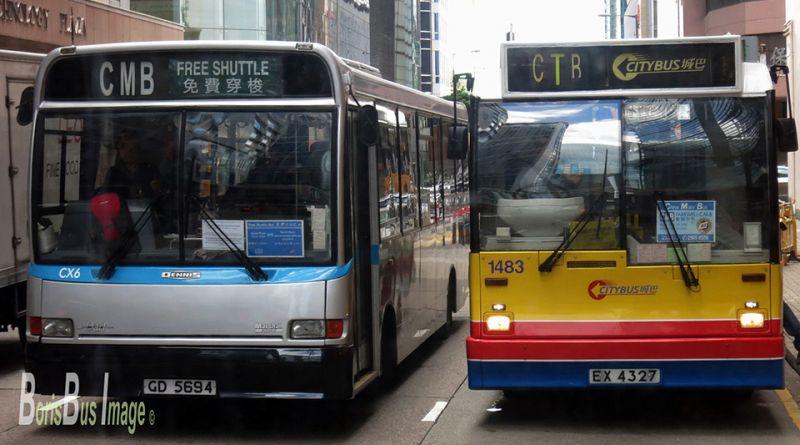 1998年9月1日起港岛巴士多了一个新招牌,自此香港市民均期待新巴士