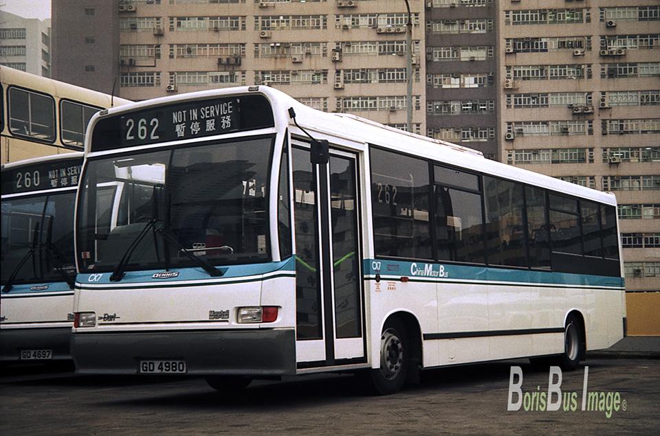 ChaiWanDepot_CX7_8Dec1994