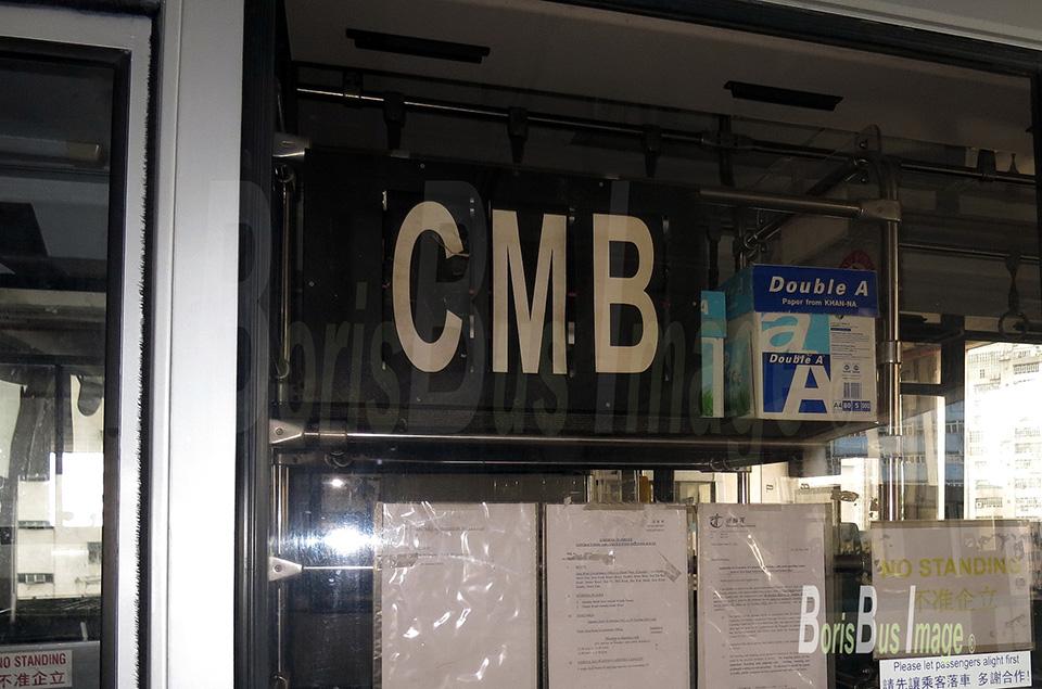 ChaiWanDepot_CX_CMB