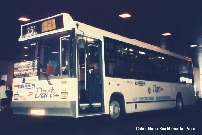 DC1_260