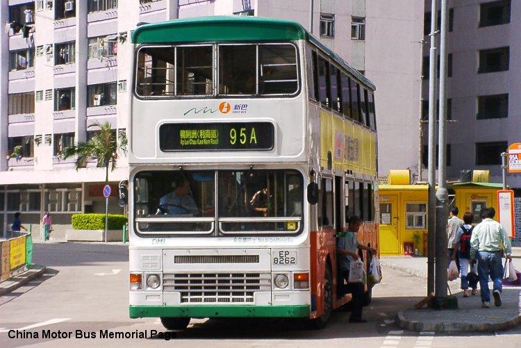 DM1_95A