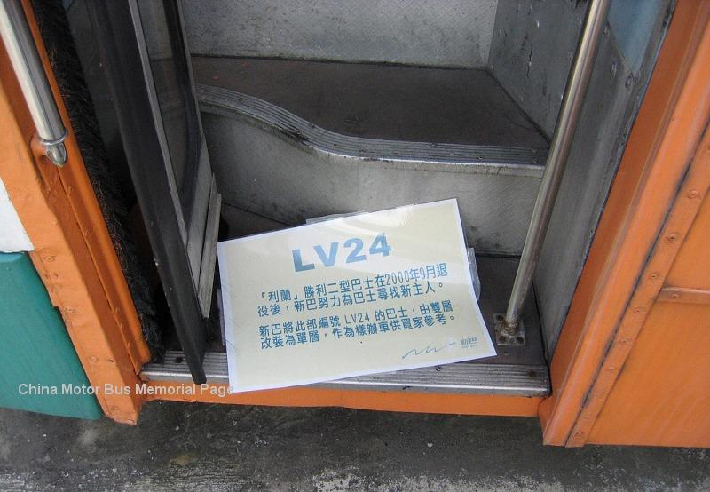 LV24_C_LOUIS