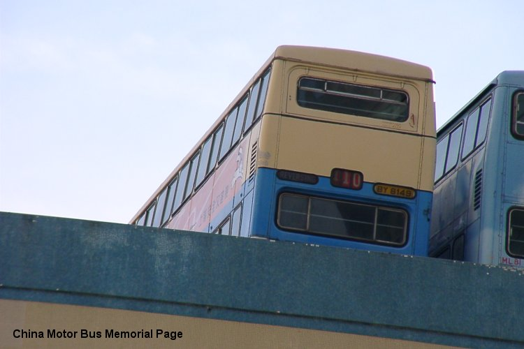 MB5_depot