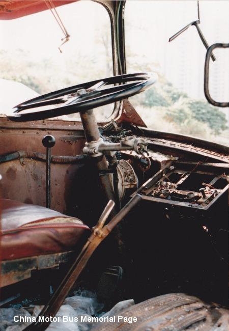 MSD399-cab