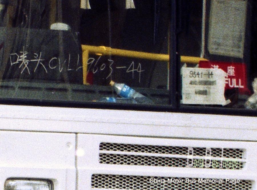 N240-36-AV-CKD-01Feb1997-aa