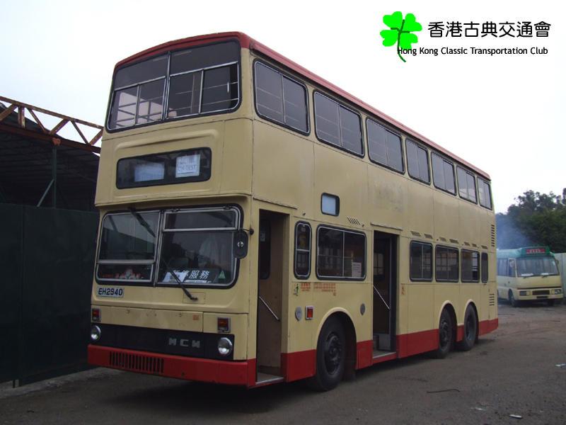 S3M223-1