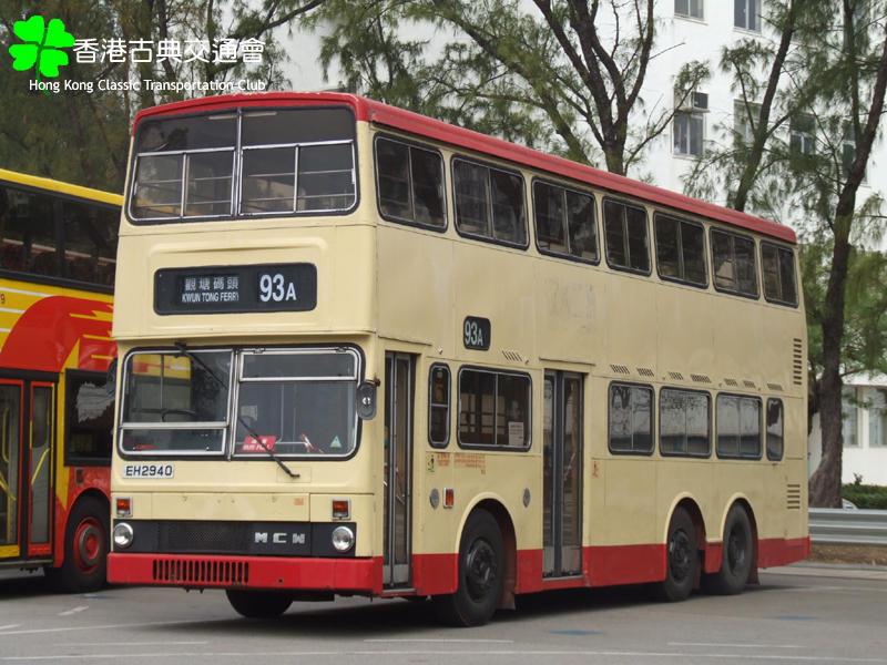 S3M223