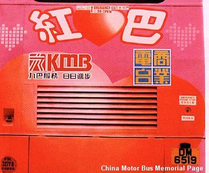 S3N1_KMBtodayBack