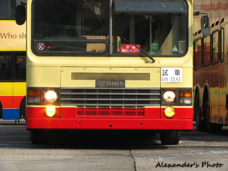 S3N255_C