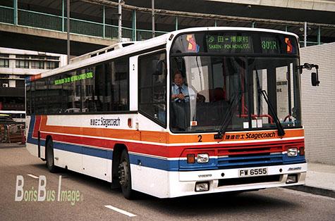 Stagecoach03