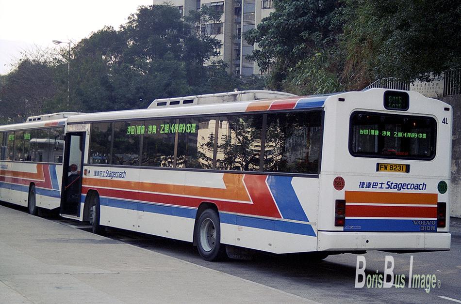 Stagecoach05c