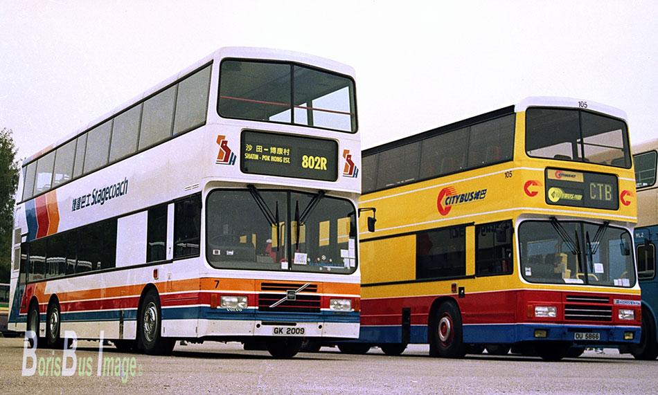 Stagecoach10b