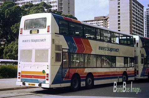 Stagecoach11