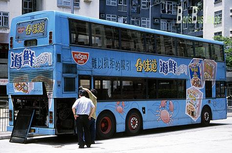 Stagecoach11b