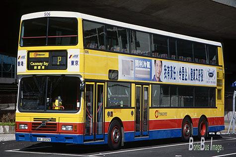 Stagecoach12b