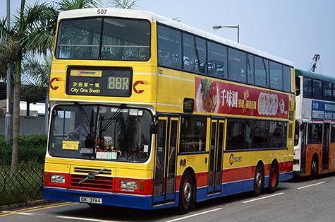Stagecoach14