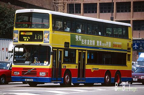 Stagecoach14b