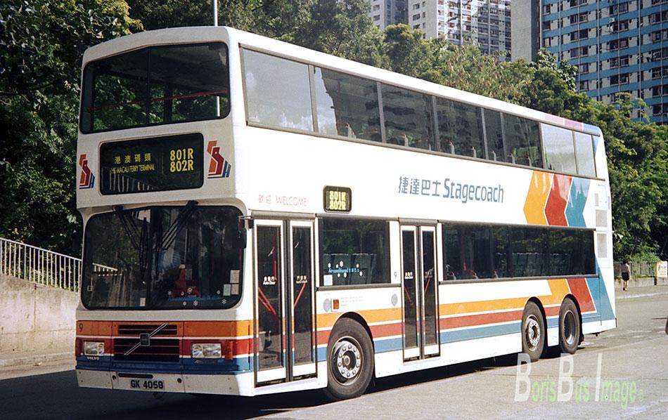 Stagecoach15