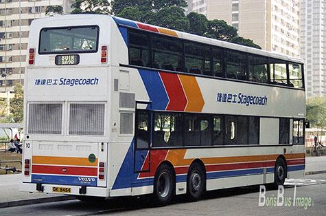 Stagecoach18c