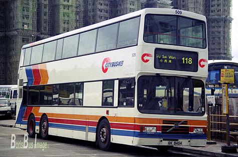 Stagecoach19