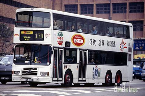 Stagecoach23b