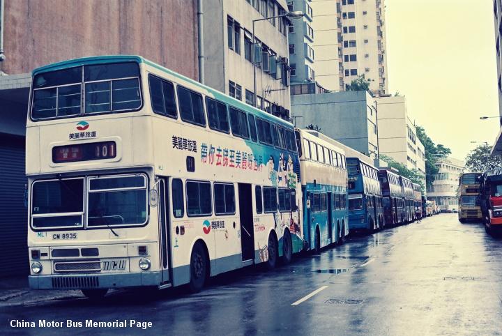 Typhoon8_13
