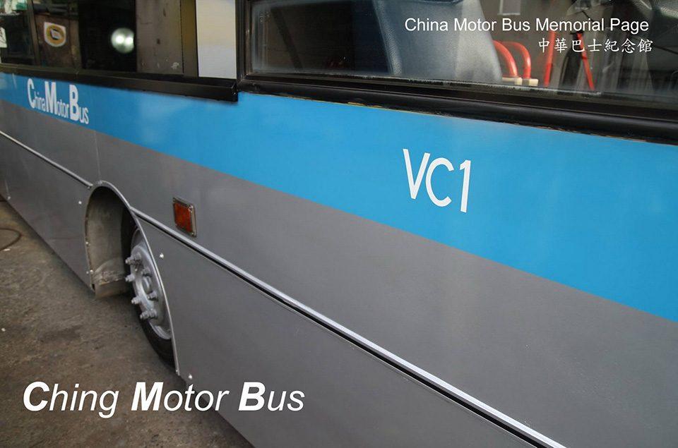 VC1_2011_D
