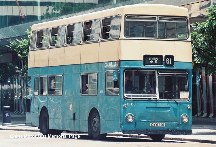 XF156_61