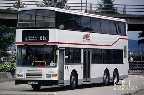 AV413_61X