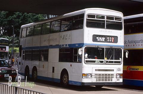 CMBDA41