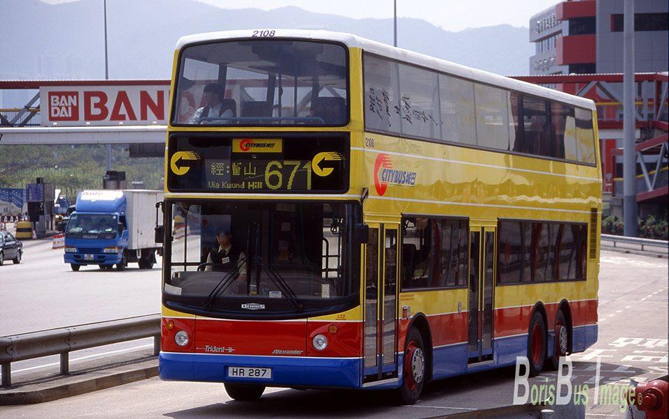 CTB2108
