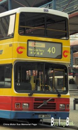 CTB906_ARCOL