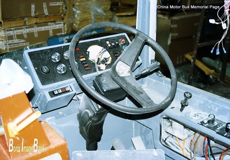 DA57-82_drive