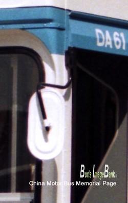 DA61_mirror